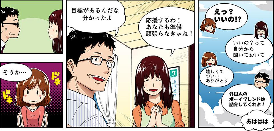 関大生協アカデミックパソコン|関大生協 ...