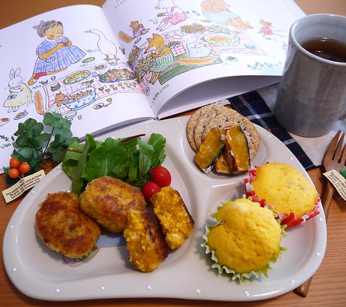 レッツクッキング!\u2014本から再現!おいしいレシピ かぼちゃ