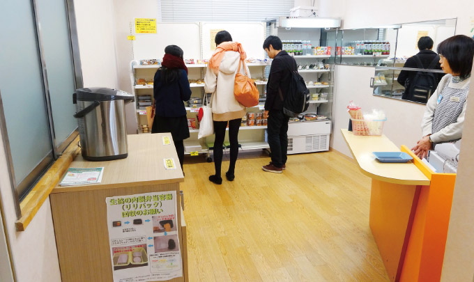 Mie University Jinbun Shop, Kamihama Campus | UNIV CO-OP