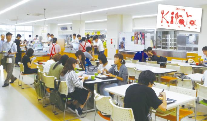 徳島 大学